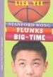 Stanford-Wong-Flunks-Big-Time.jpg